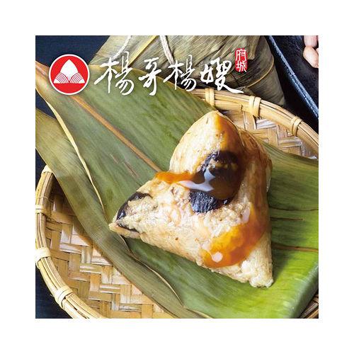 【楊哥楊嫂】精緻肉粽15粒