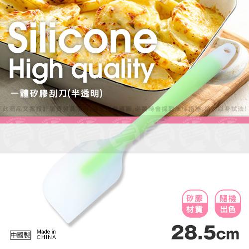 ﹝賣餐具﹞28公分 一體矽膠刮刀 刮刀 調理杓 (半透明/隨機出色) 2110051231532