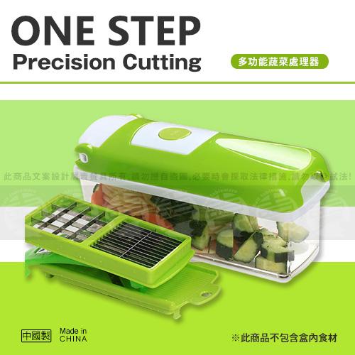 ﹝賣餐具﹞多功能蔬菜處理器 手動切菜機 絞菜機 搗蒜器 食物調理機 2130505003447