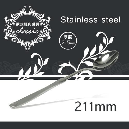 ﹝賣餐具﹞歐式霧面 牛奶匙 不鏽鋼 餐具 TL-2506 / 2301571900408