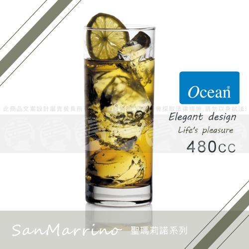 ﹝賣餐具﹞Ocean 480cc 聖瑪利諾波霸杯 玻璃杯 飲料杯 水杯(6入/盒)B0416/2301650800711
