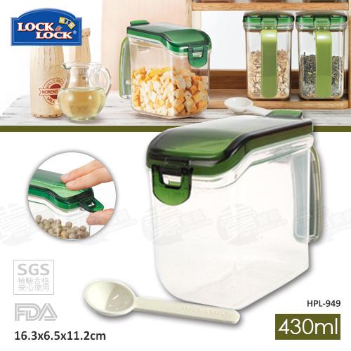 ﹝賣餐具﹞430ml 樂扣 lock 微波保鮮調味盒 調味盒 HPL-949 /2501010104552