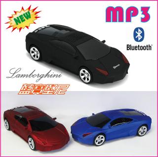 藍寶堅尼 跑車型藍牙插卡MP3播放器 / MP3音箱 / MP3喇叭音響 LP700