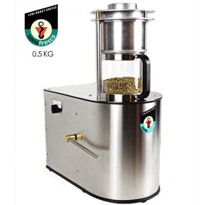 美國原裝【sonofresco】浮風式電腦烘焙機 / 0.5kg / 銀色