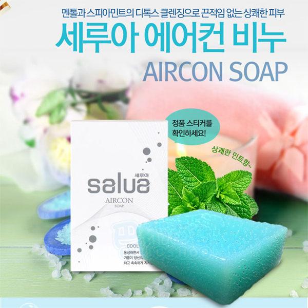 韓國 Salua 安瓶精油手工空調冰皂 涼感皂 (100g)【巴布百貨】