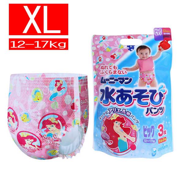 UNICHARM 日本寶寶游泳尿褲-3入 粉色 XL