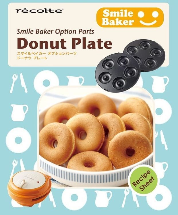 【This-This】récolte |日本麗克特 微笑鬆餅機 專用烤盤(甜心甜甜圈烤盤)