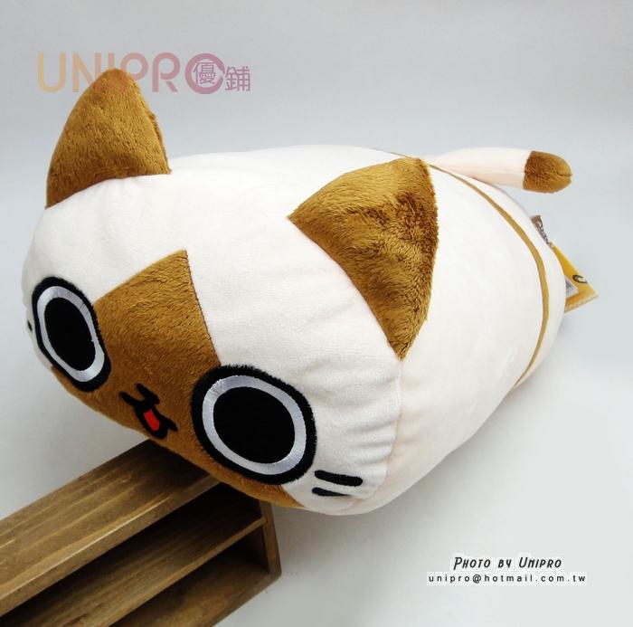 【UNIPRO】艾路貓 圓柱枕 可愛貓咪 卡通造型抱枕 30cm 正版授權