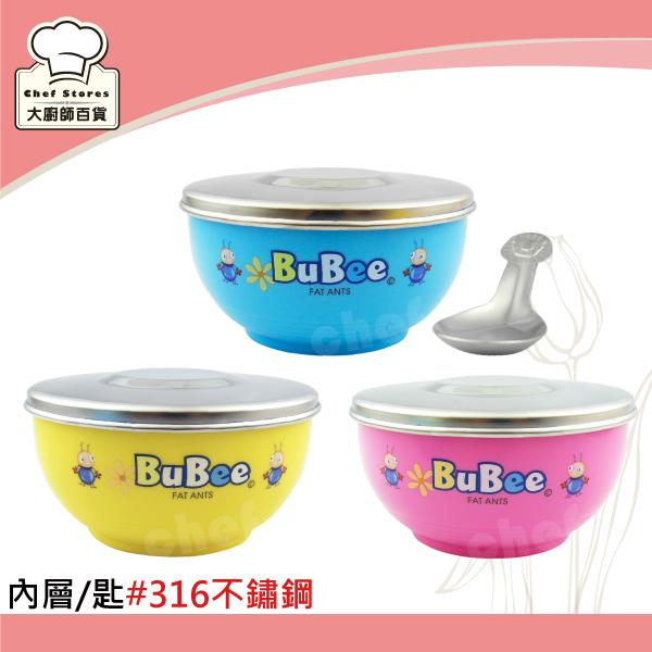 寶石牌316不銹鋼豆豆隔熱碗兒童碗不銹鋼上蓋附湯匙-大廚師百貨