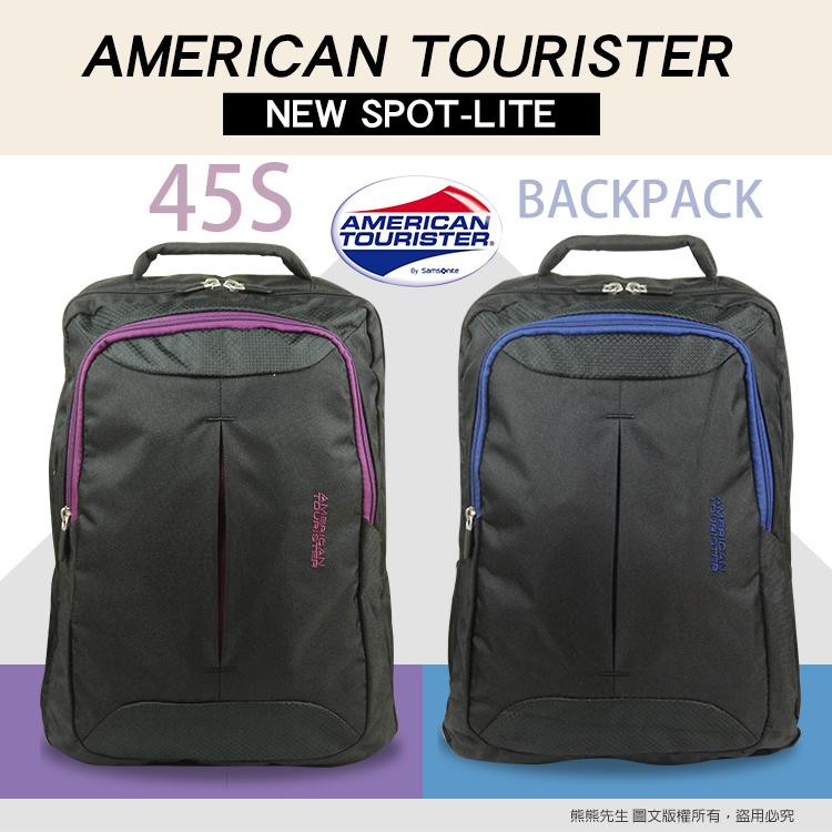 《熊熊先生》下殺69折 新秀麗 Samsonite 美國旅行者 45S*003 後背包 休閒雙肩包 行李箱/旅行箱插帶