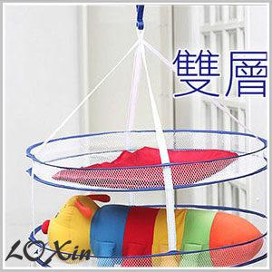 Loxin【SA0006】雙層曬衣籃 折疊曬衣網 防風掛鉤 晒衣晾衣平鋪曬衣網 毛衣 圍邊防掉落
