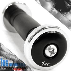電鍍1公斤啞鈴(橡膠握把)單支1KG啞鈴=2.2磅電鍍啞鈴.重力舉重量訓練.運動健身器材.推薦哪裡買C113-333701