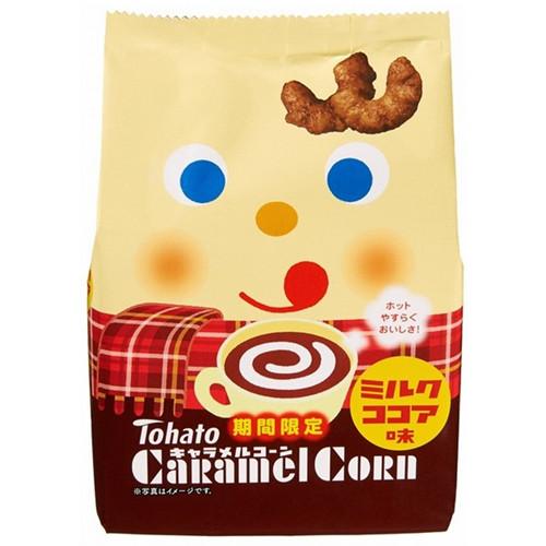 【 期間限定品 】Tohato東鳩焦糖玉米脆果-牛奶可可亞 (77g)キャラメルコーン ミルクココア味