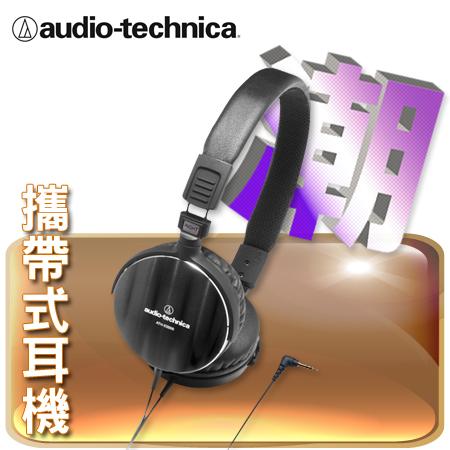 """鐵三角 頭戴/攜帶式耳機 ATH-ES500 黑色""""正經800"""""""