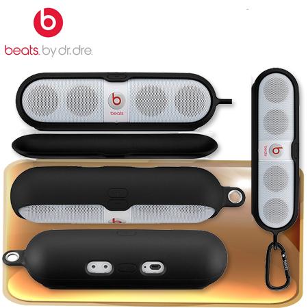 "Beats Pill Sleeve矽膠保護套(黑) 先創公司貨 保固一年 ""正經800"""