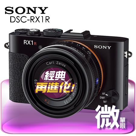 "Sony索尼 Cyber-shot DSC-RX1R 35mm全幅機 █公司貨█ 平輸另電洽【補貨中】 ""正經800"""