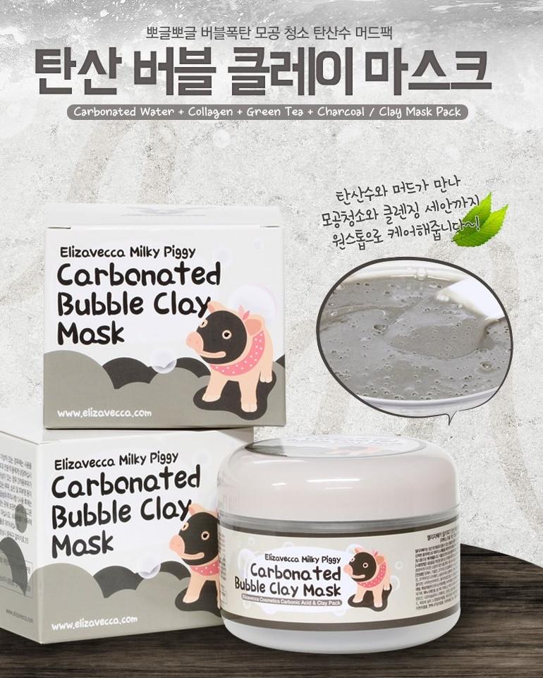 [明洞美妝時尚館]韓國熱銷Elizavecca Milky Piggy~小黑猪深層毛孔淨化植物碳酸泡泡面膜泥100g