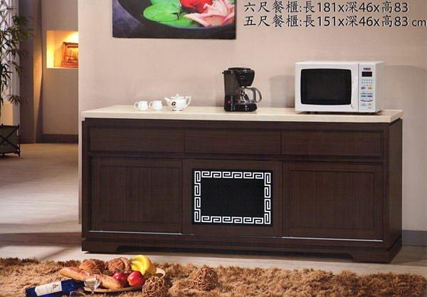 【尚品家具】427-03 亞吉胡桃5尺石面餐櫃收納櫃~耐用有型