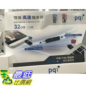 [104限時限量促銷] COSCO PQI 32G OTG USB USB3.0 CONNECT 301 雙頭隨身碟2PK 最高讀142MB/S 寫53MB/S _C87385