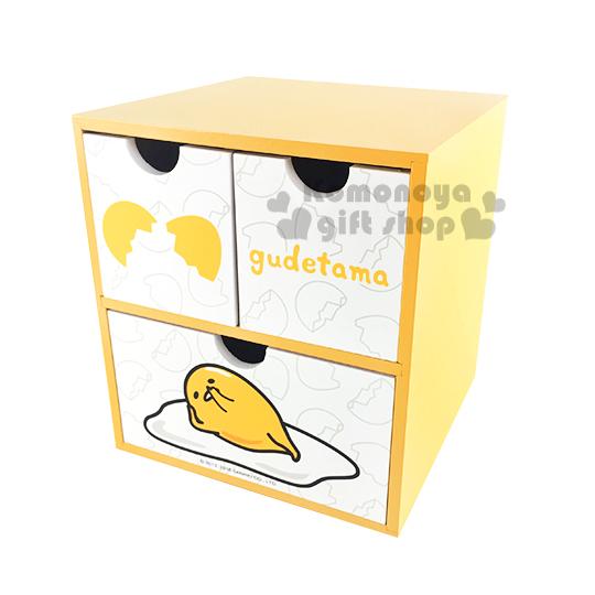 〔小禮堂〕蛋黃哥 三抽置物盒《黃白.蛋殼.趴姿.GU-630009》桌面收納小幫手