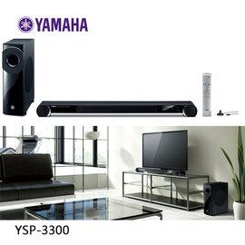 YAMAHA YSP3300 Soundbar 家庭劇院 (來電享優惠) 公司貨 分期0利率 免運
