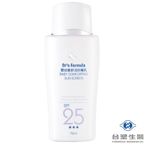 《台塑生醫》Dr's Formula 嬰幼童舒活防曬乳 SPF 25/UVA★★★ (70ml)