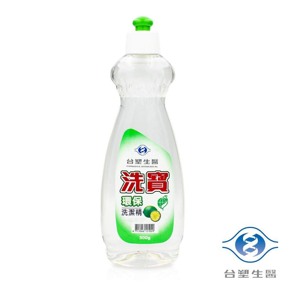 《台塑生醫》洗寶環保洗潔精 (500g)