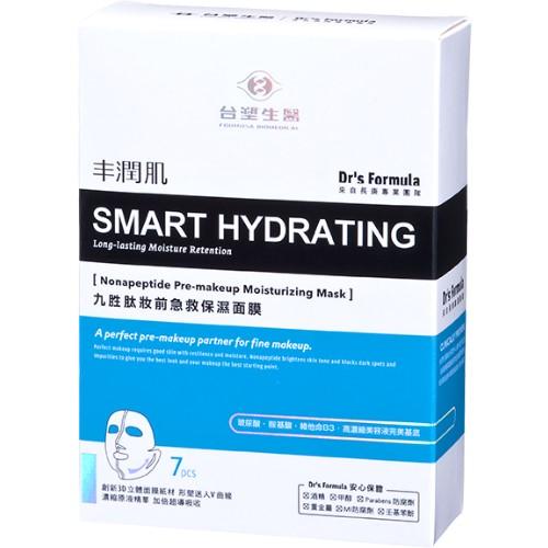 《台塑生醫》Dr's Formula 九胜肽妝前急救保濕面膜 (7片/盒)