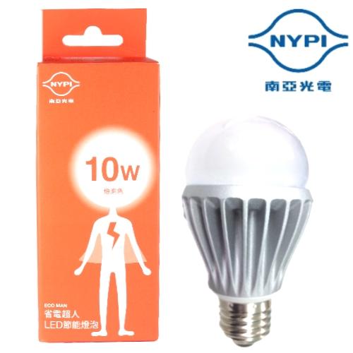 《南亞光電》LED燈泡單顆彩盒裝(燈泡色/省電超人/10W/810lm)
