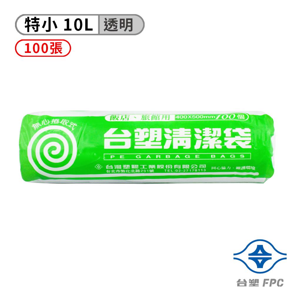 台塑 實心 清潔袋 垃圾袋 (特小) (40*50cm)