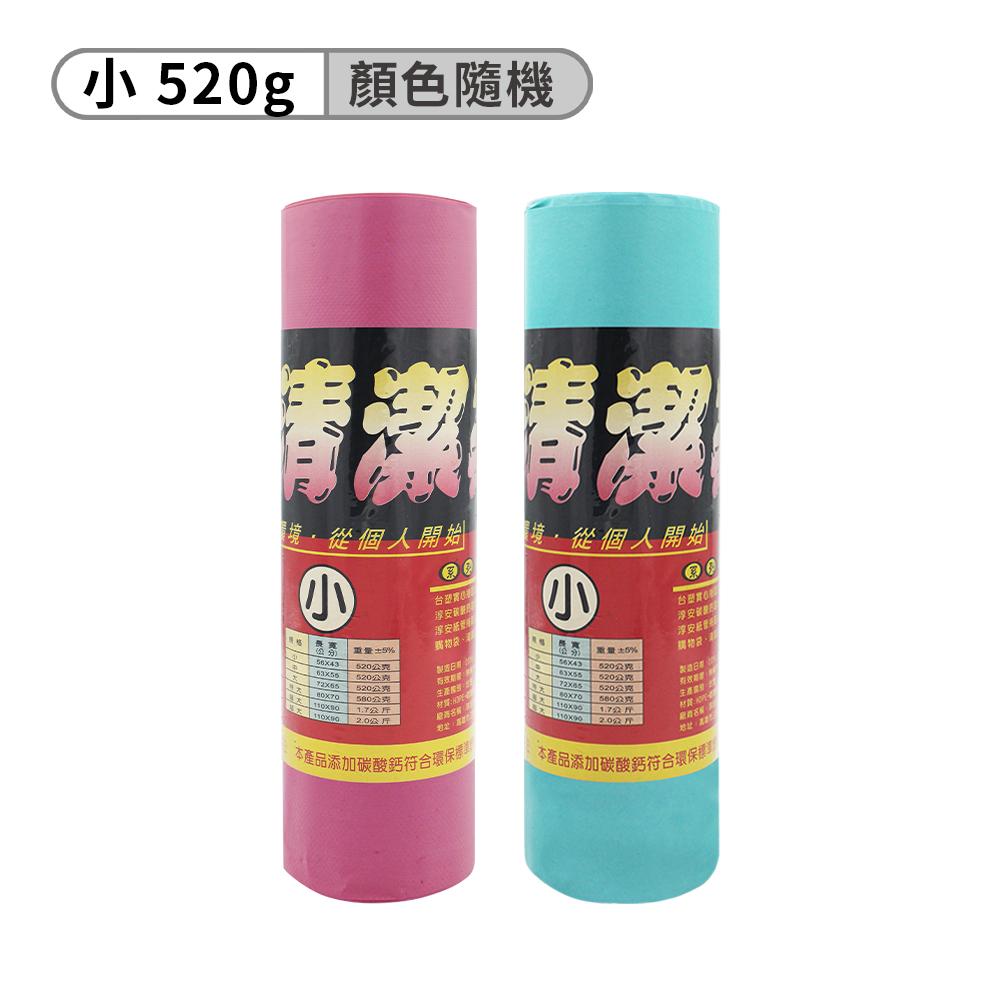 淳安捲筒清潔袋 (小)(43*56cm)