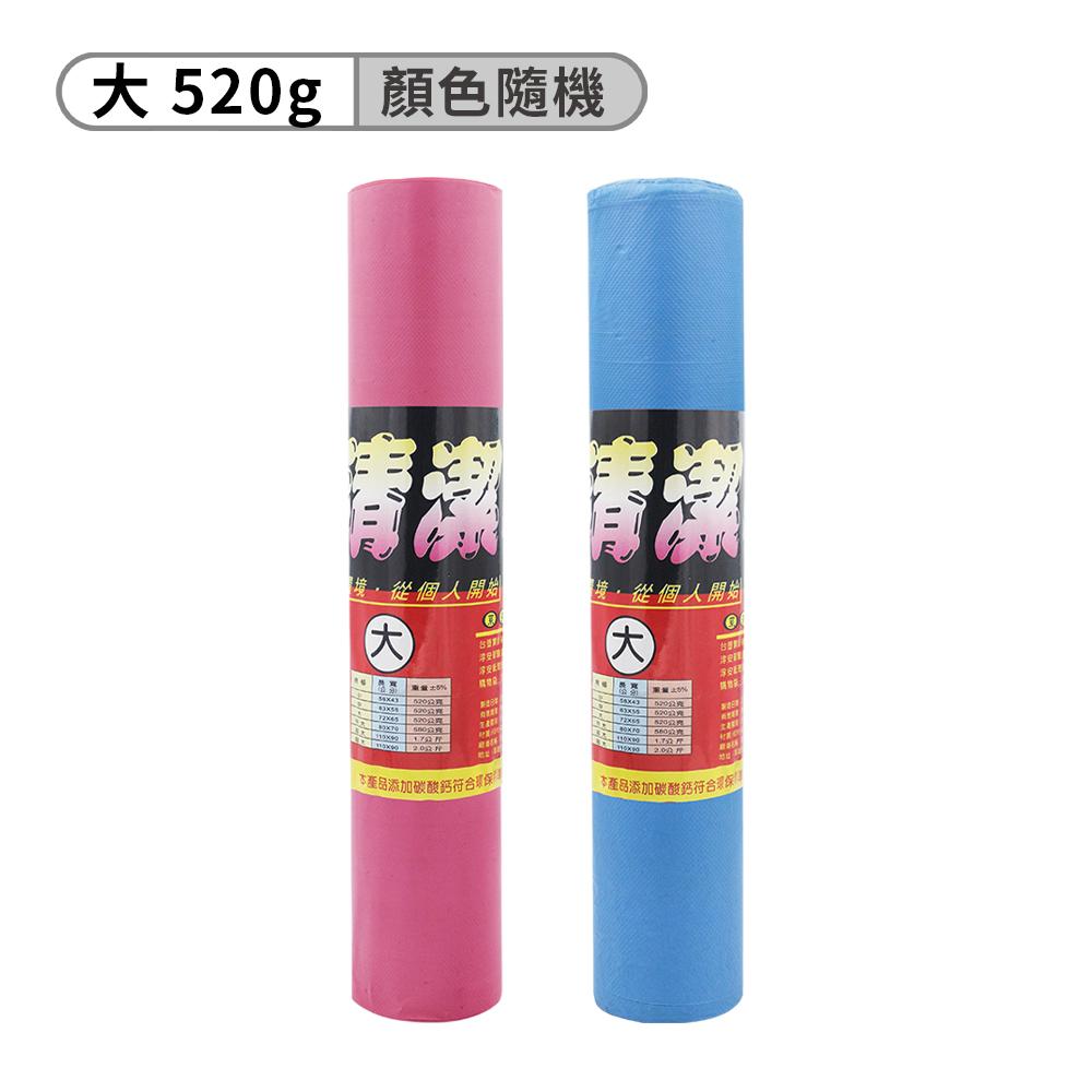 淳安捲筒清潔袋 (大)(65*72cm)