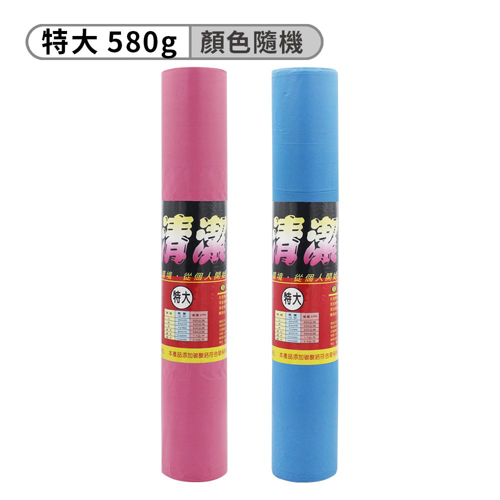 淳安捲筒清潔袋-特大(70*80cm)
