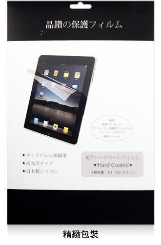 ASUS ZenPad 8.0 Z380C P022 /Z380KL P024 水漾螢幕保護貼/靜電吸附/具修復功能的靜電貼