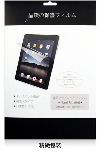 SAMSUNG Galaxy Tab A 9.7吋 P555/P550 平板螢幕保護膜/靜電吸附/光學級素材靜電貼