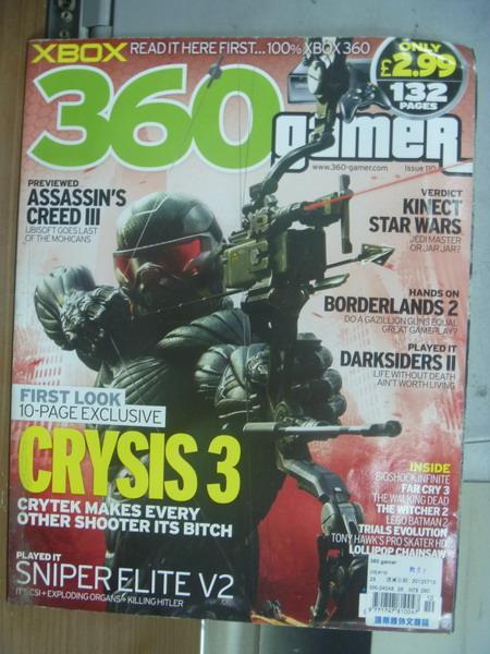 【書寶二手書T1/雜誌期刊_QLJ】360 gamer_110期_X BOX