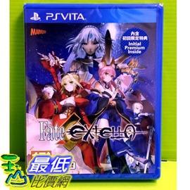 (現金價) (內封特典) 中文一般版 PSV Fate / Fate/EXTELLA