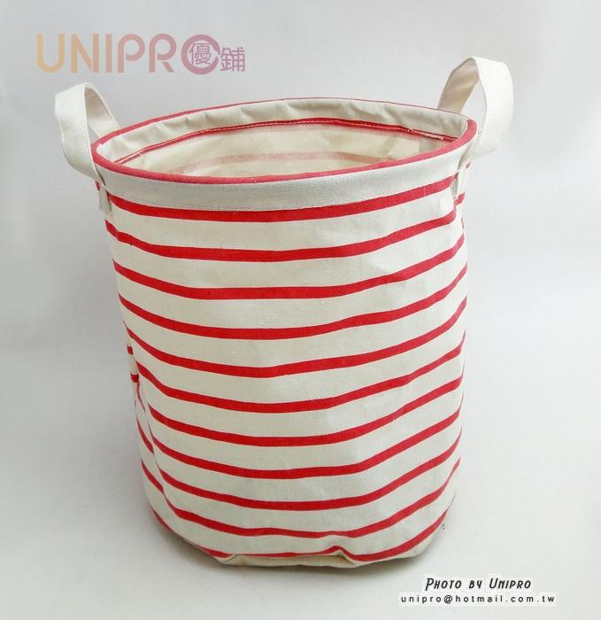 【UNIPRO】海軍風 橫條紋 棉麻 收納筒 玩具收納桶 雜物收藏 玩具收納 25X25公分 兩色可選