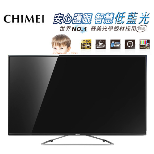 CHIMEI 奇美 TL-50A140  50吋液晶顯示器+視訊盒(TB-A110)