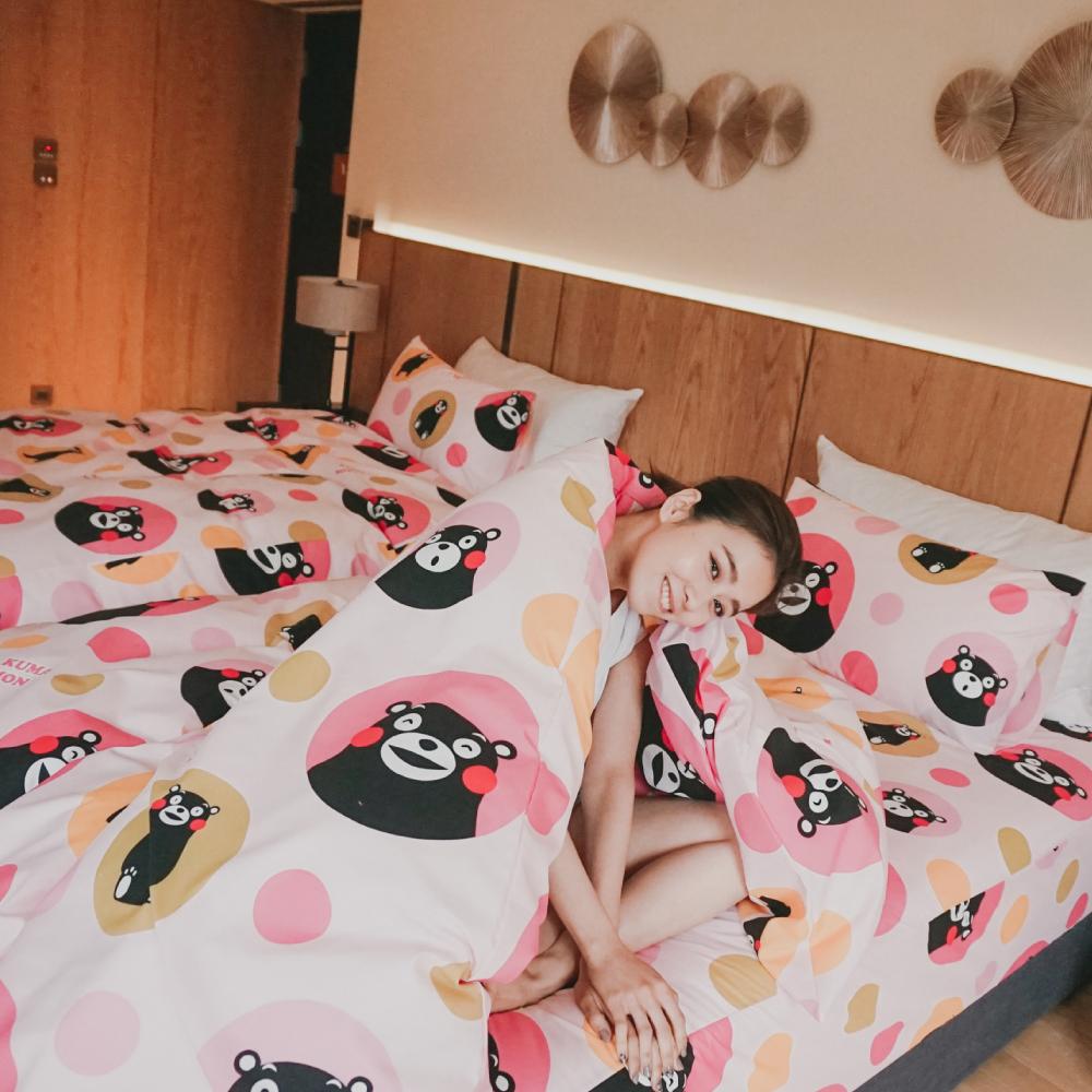 床包組-雙人 [熊本熊-粉] 首創超厚雙面細緻磨毛; 親膚柔軟;kumamon正版授權;翔仔居家台灣製
