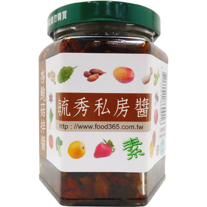 毓秀私房醬-杏鮑菇拌醬250g/罐