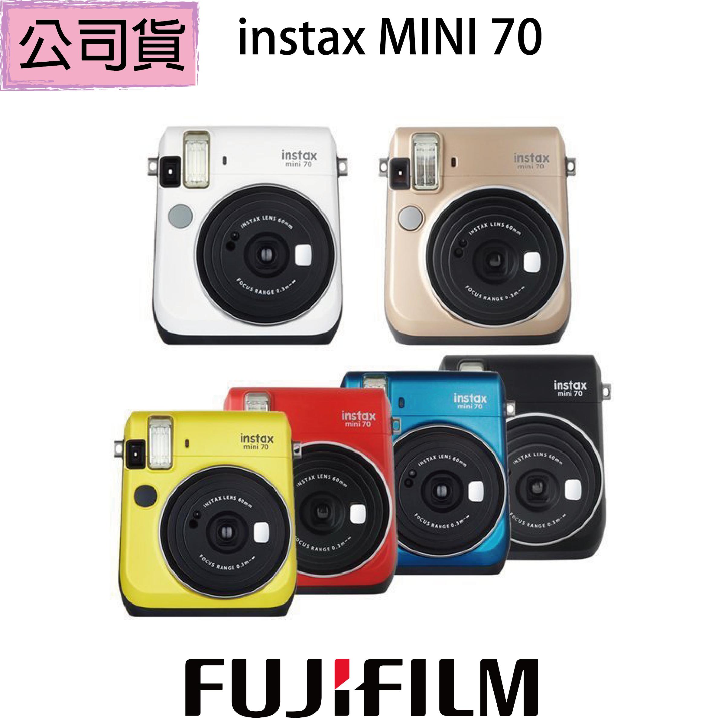 【CR2充電超值組】【FUJIFILM】instax mini 70 拍立得相機(公司貨)
