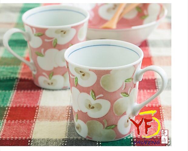 ★堯峰陶瓷★日本製 美濃燒 粉蘋果馬克杯