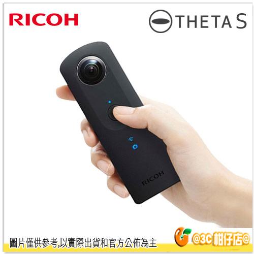 送自拍棒+拭鏡布 Ricoh Theta S 黑 360度 全天球相機  錄影 富堃公司貨 全景拍攝 FaceBook