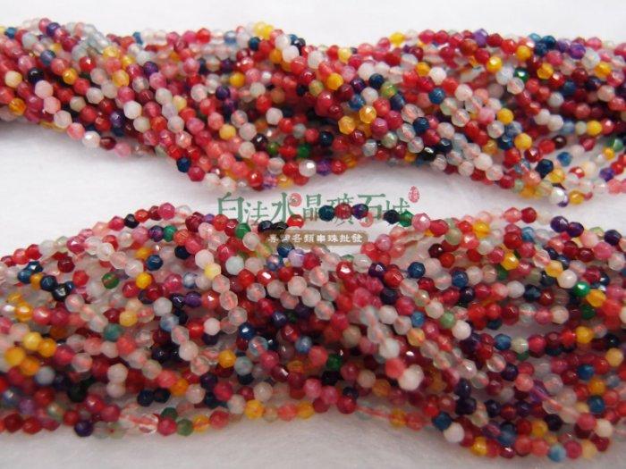 白法水晶礦石城 巴西 瑪瑙 五行珠 2mm 切面 礦質 串珠/條珠  首飾材料