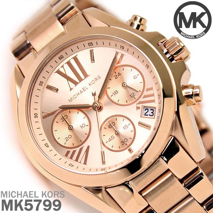 【限時8折 全店滿5000再9折】Michael Kors MK 玫瑰金熱吻巴黎三環計時手錶腕錶 MK5799 美國Outlet 正品代購