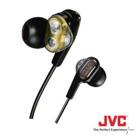 志達電子 HA-FXT90 JVC 雙動圈單元立體聲密閉型耳機 門市開放試聽 UE700 CK90PRO UM2 W2 SE425可參考
