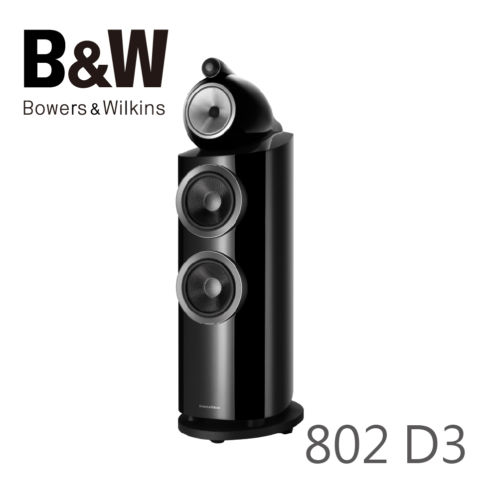 【Bowers & Wilkins】802 D3 落地式喇叭 / B&W New 800 Series Diamond