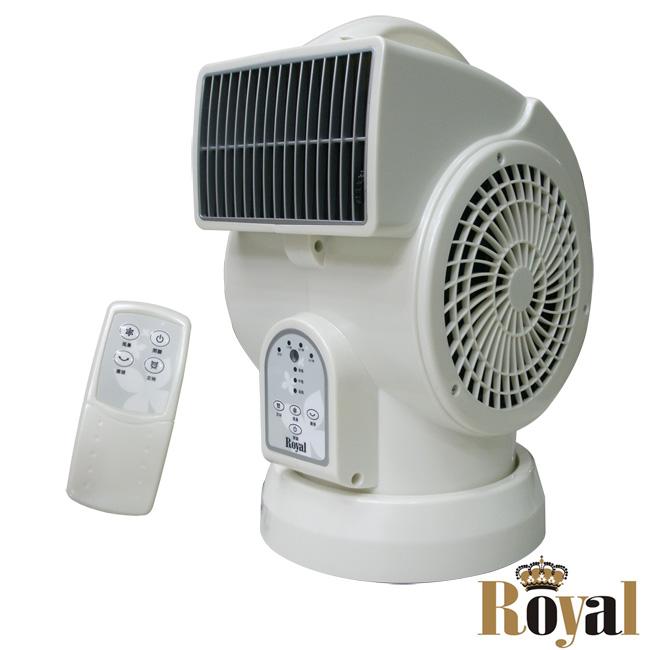 Royal 微電腦定時遙控強力風扇RA-99