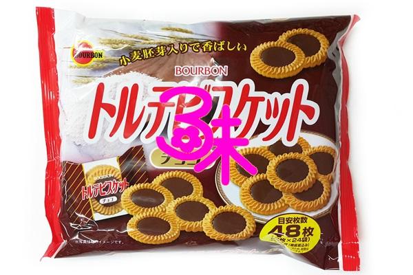 (日本) BOURBON 北日本 巧克力塔餅 1包237公克【4901360311033】 (巧克力圓餅)
